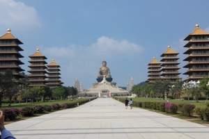 扬州到台湾旅游【台湾环岛8日游】台湾哪个夜市好玩?南京起止