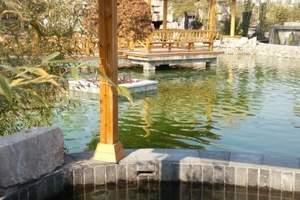 泰山温泉城、泰山地下大裂谷二日/泡温泉有什么好处?注意事项g