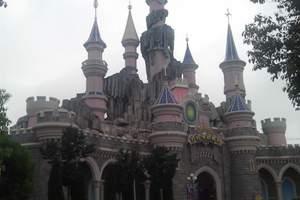 深圳出发到欢乐谷、大梅沙两天游