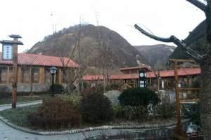 天水麦积山温泉度假村、民俗博物馆大巴二日游