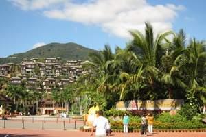 西安到三亚纯玩蜈支洲岛、呀诺达、南山、槟榔谷、天涯海角6日游