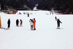 ★冬季洛阳周边滑雪好玩的地方_洛阳跟团去伏牛山滑雪一日游价格