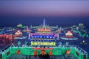 2017年哈尔滨冰雪大世界直通车_冰雪大世界车接车
