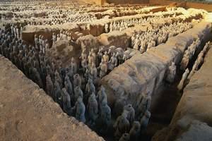 西安兵马俑、华清池、黄帝陵、壶口瀑布、延安、双卧纯玩6日游