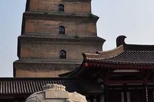 【西安哪里好玩 兵马俑、华清池、华山、市内品质双卧8日游】