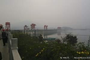 【长江三峡包船13日游】全程无购物—长江指定游轮接待单位