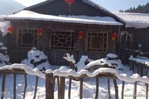 哈尔滨雪乡二日旅游团_哈尔滨雪乡旅游攻略_春节雪乡旅游团价格