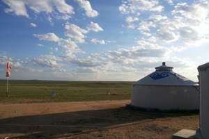 <希拉穆仁草原、库布齐沙漠、大召寺博物馆3日游>呼和浩特出发