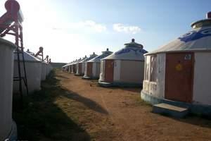 大连去内蒙古旅游_大连到内蒙古旅游_科尔沁大青沟双卧4天