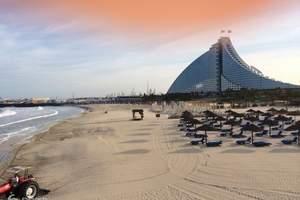 西安到阿联酋迪拜六日游 阿联酋迪拜跟团游线路和报价