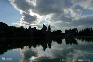 【 梦回千古情】广元到昆大丽 九乡双飞六日游|广元到云南线路