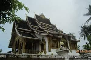 南宁到老挝万象、万荣、琅勃拉邦5日双飞休闲游|南宁到老挝旅游