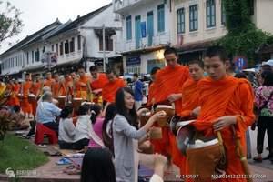 昆明到老挝琅勃拉邦四飞五日游_安排参加僧侣化斋,体验独特文化