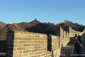 8月威海出发-北京故宫长城十三陵颐和园天坛五星尊享双飞四日