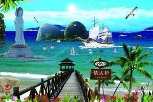 扬州到海南三亚旅游团线路_价格_攻略_三亚奢华五星海景