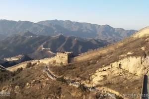 京腔京味-北京颐和园、长城、故宫、表演大巴3日游-天安门合照