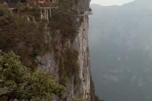 <合肥出发汉口、荆州古城、黄龙洞、世界第一玻璃桥、天门山玻璃栈>双玻之恋