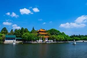 扬州到云南旅游线路 昆明、大理、丽江、西双版纳四飞8日游