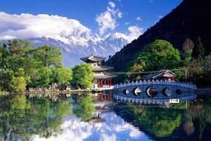 扬州到云南旅游怎么玩 昆明、大理、丽江、香格里拉3飞6日游