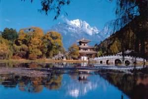 扬州出发到云南 昆明、丽江、大理、版纳精品四飞八日游