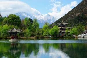云南旅游线路_扬州到昆明、丽江、大理纯玩乐双飞六日游