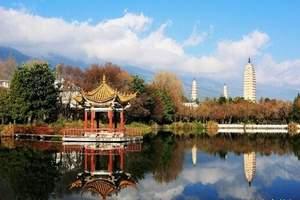 扬州到云南 昆明、大理、丽江双飞6日旅游新风尚