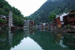 扬州到红楼、荆州古城、张家界、天门山(玻璃栈道)品质6日游