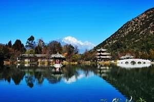 扬州到云南哪里旅游 丽江、香格里拉品质双飞四晚五日游