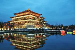 扬州到西安旅游 华山、兵马俑、华清池、大明宫双飞五日游
