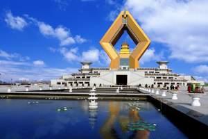 扬州旅游到西安  高家大院、秦始皇陵、曲江池双卧五日游