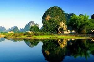 桂林旅游线路_扬州到桂林大漓江、城徽象鼻山、银子岩双飞四日游