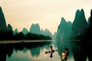 扬州到大漓江、象鼻山、南溪山、叠彩山、银子岩、经典双飞四日游