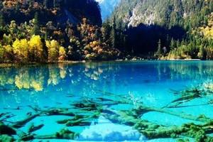 扬州到成都九寨黄龙传奇之旅六日游