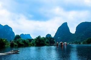 扬州到桂林旅游 桂林双飞四日游