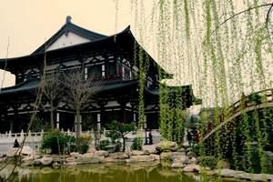 扬州到西安旅游报价_西安、壶口瀑布、西岳华山五日游