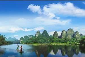 桂林旅游报价_扬州到桂林休闲双飞4日游