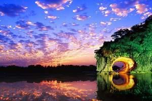 扬州出发到桂林旅游线路悠然桂林4日游