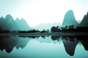 扬州到桂林五星园林双飞四日游 【漓江神韵】  品质纯玩