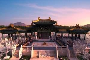 扬州旅行社到陕西西安 兵马俑、华清池、大雁塔双高五日游