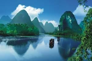 扬州到桂林龙脊梯田、兴坪漓江、訾洲象鼻山、银子岩 双飞四日游