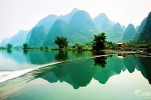 桂林旅游攻略_扬州到崀山八角寨、辣椒峰、天一巷双飞5日豪华游
