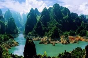贵州旅游线路 扬州到小七孔、黄果树瀑布、西江千户苗寨 5日游