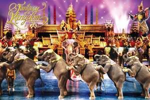 扬州到泰国旅游线路_报价_攻略_曼谷 芭提雅 金沙岛6日游