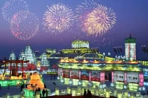 扬州出发到东北旅游线路_报价_哈尔滨、漠河、北极村双飞六日游