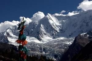 扬州到拉萨 林芝 雅鲁藏布大峡谷 日喀则 纳木措品质13日游