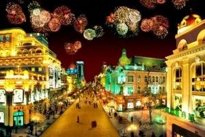 扬州到东北旅游要多少钱_哈尔滨、长春、沈阳、大连双飞5日游
