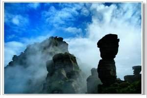 贵州推荐旅游 扬州到大小七孔、西江千户苗寨、黄果树双飞5日游