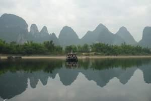 【海南、广西出游爆款】海南、北海、桂林纯玩双飞10日游