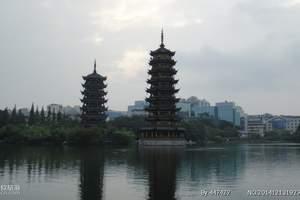宜昌出发   至美桂林双卧五日游