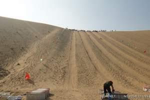 内蒙古大草原  希拉穆仁草原、成陵、沙漠、呼和浩特四日游